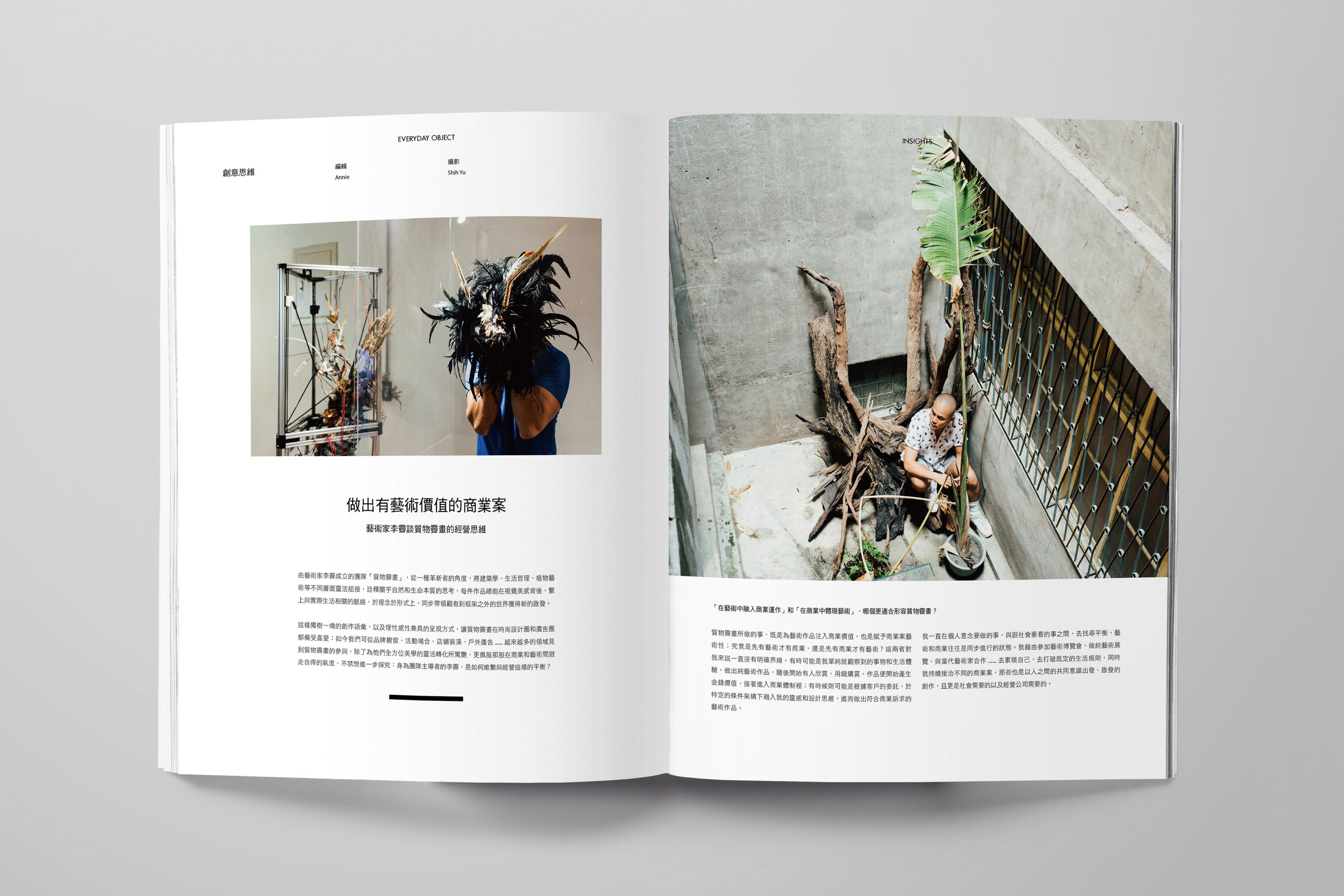EO-Cover-Mockup2.jpg