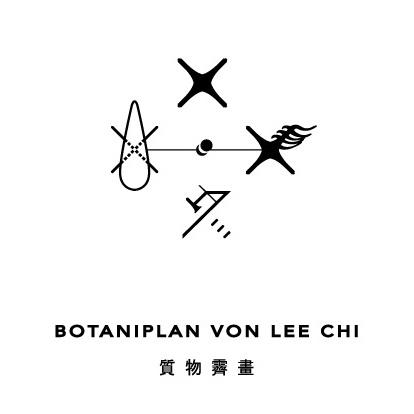 BVL-Logo-new%25E9%25BB%2591%25E5%25AD%2597.jpg