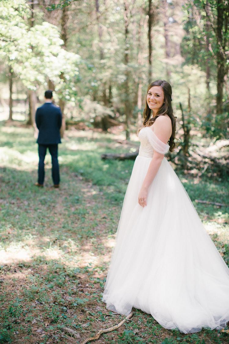 backyard-north-carolina-wedding-2.jpg