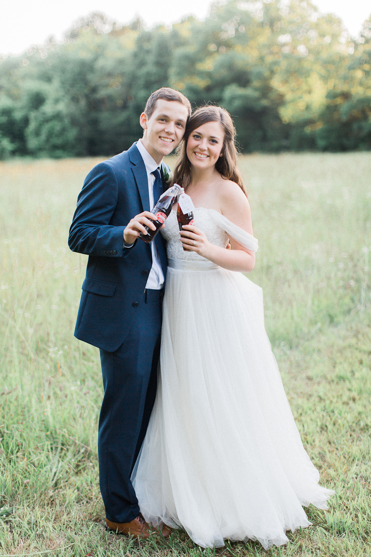 backyard-north-carolina-wedding-9.jpg
