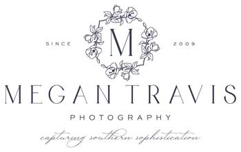 megan-travis-photography-LOGO.jpg