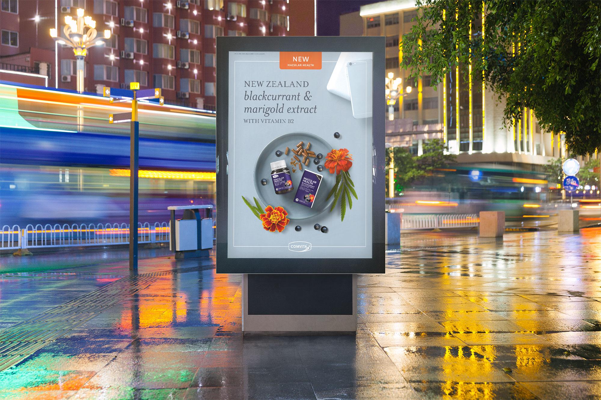 Macular_Lightbox-Poster.jpg