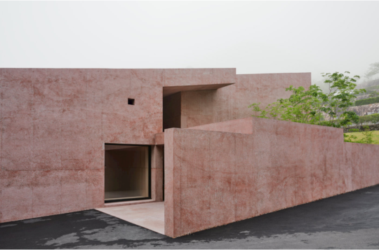 archaic_Chipperfield_InagawaCemeteryCenter_23-540x357.png