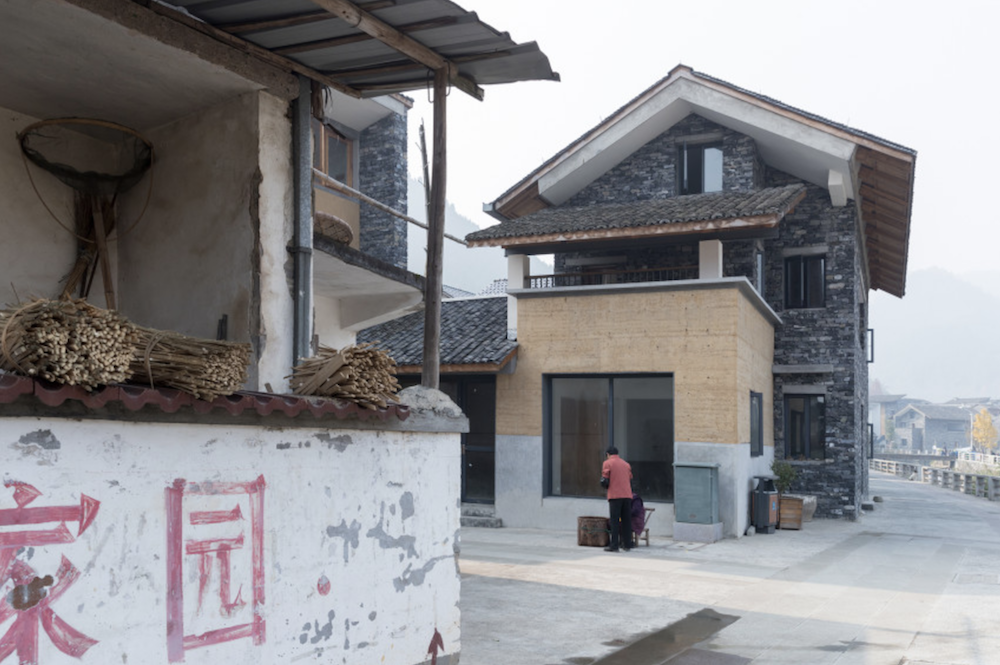 archaic_WengShu_WencunVillage_14.png