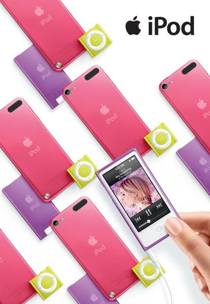 apple-ipod-raspberry-1024-96193.jpg
