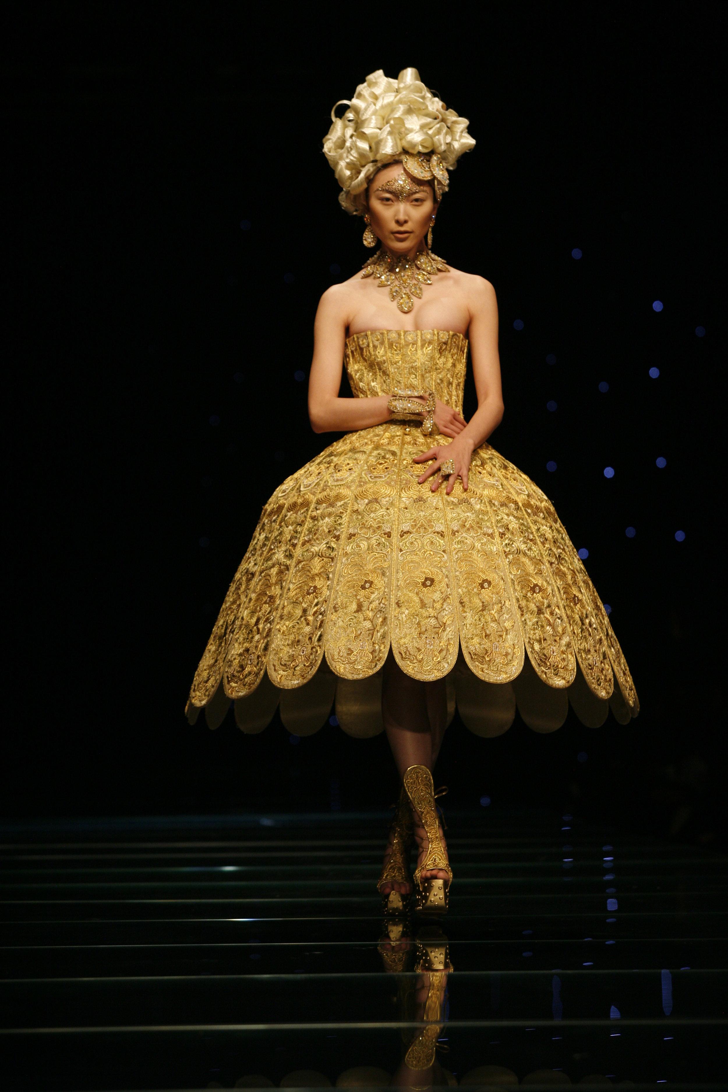 Guo Pei X Sotheby's, 'Xiao Jin' dress