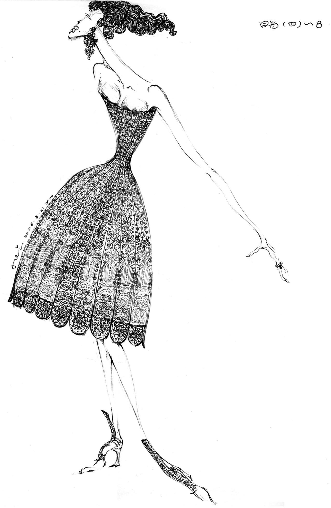 Guo Pei X Sotheby's Sketch, 'Xiao Jin'
