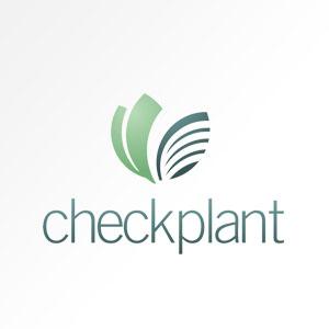 checkplant.jpg