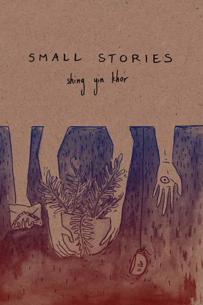 smallstories_frontcover_web.jpg