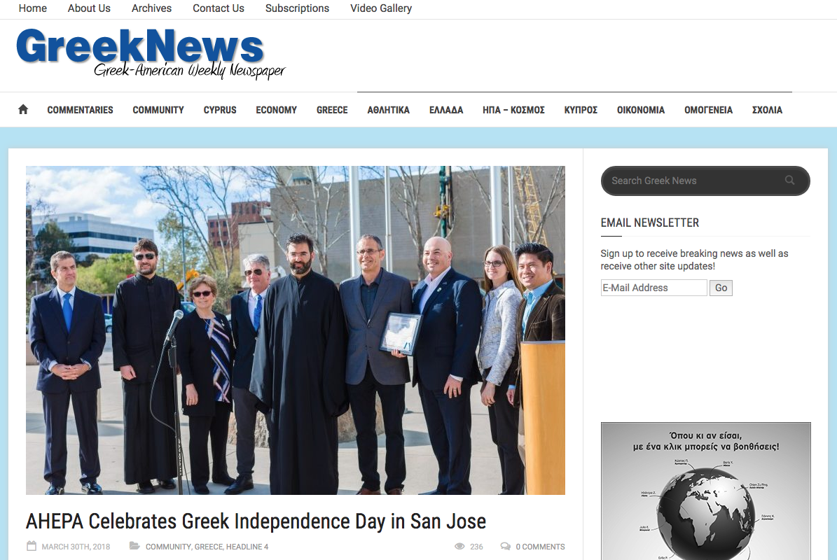 Greek News - AHEPA Celebrates Greek Independence Day in San Jose