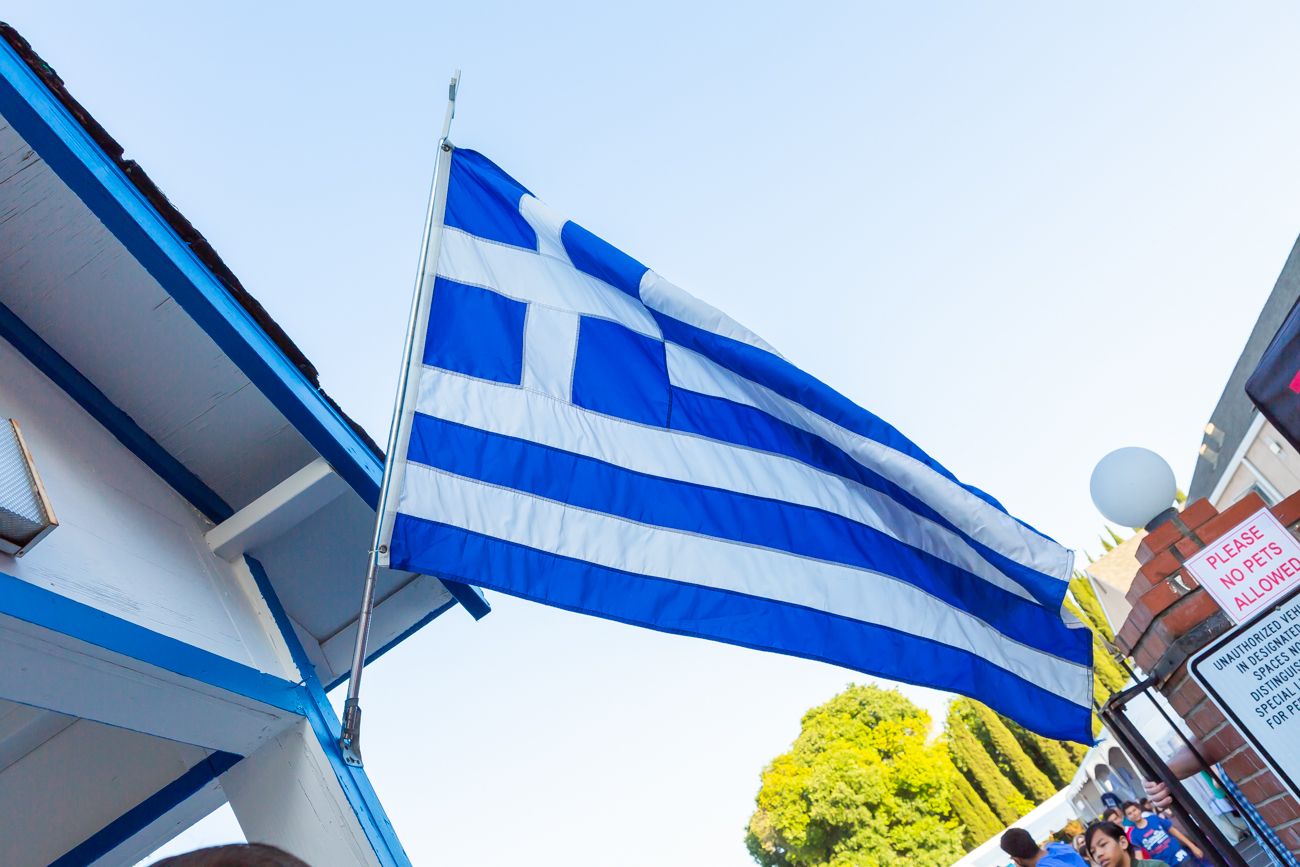 web resolution saturday and sunday greek festival photos by victoria smyrniotis.jpg