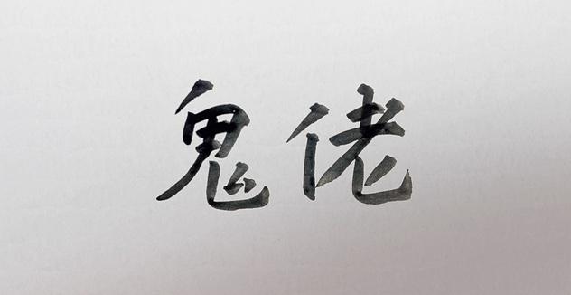 HKFF_06.jpg
