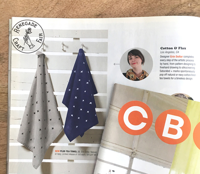 Cotton & Flax for CB2 catalog.jpg