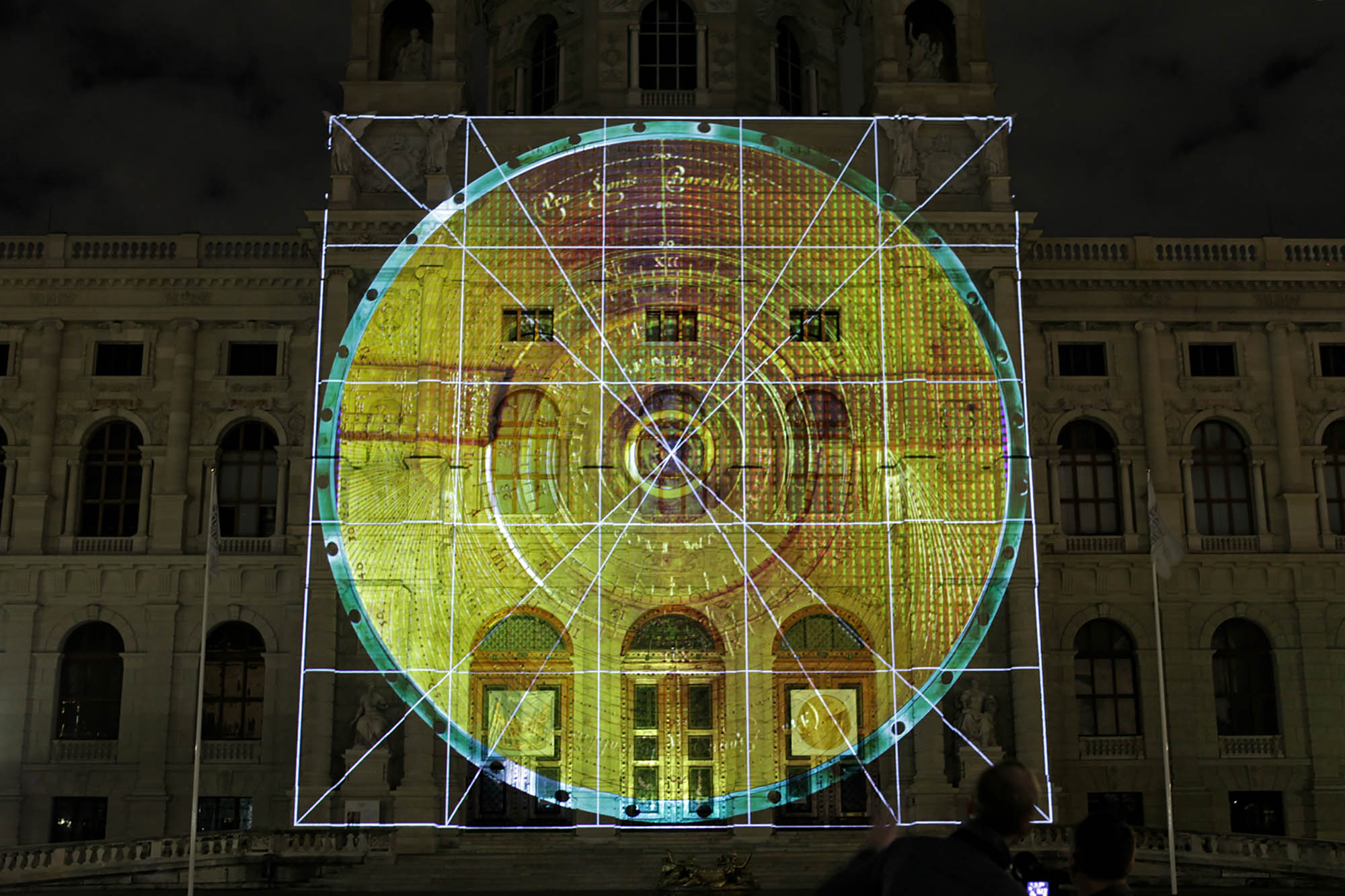 InfiniteScreen_TheBabelTower_Wien_07.jpg