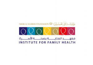Noor al-Hussein Institute for Family Health   The Institute for Family Health (IFH) is a regional model providing comprehensive family healthcare services and training for professionals and caretakers in the fields of family healthcare,child protection, and rehabilitation for survivors of gender-based violence and torture.