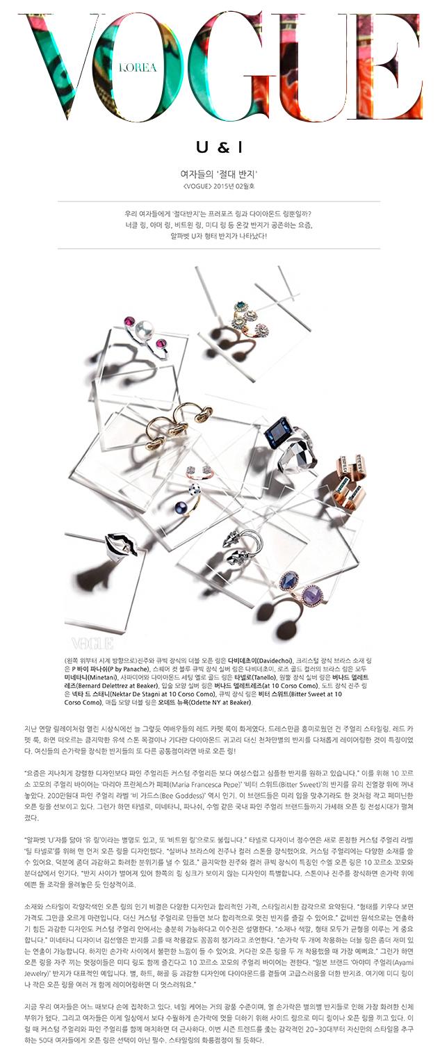 Vogue-Korea-Inside.jpg