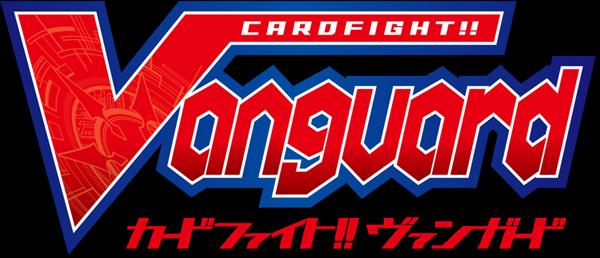 vg logo_600px.png