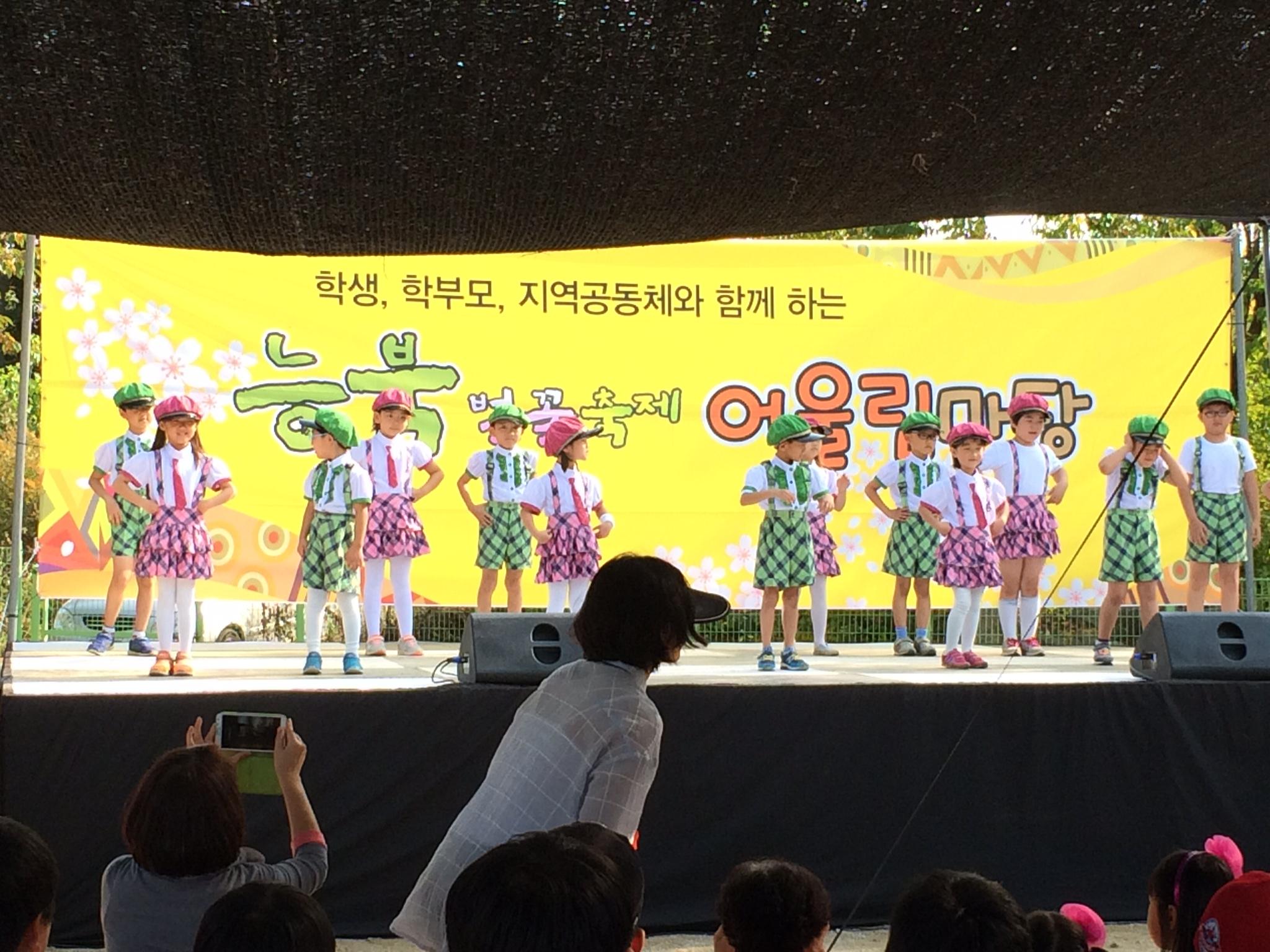 Korean kids performing at their school festival