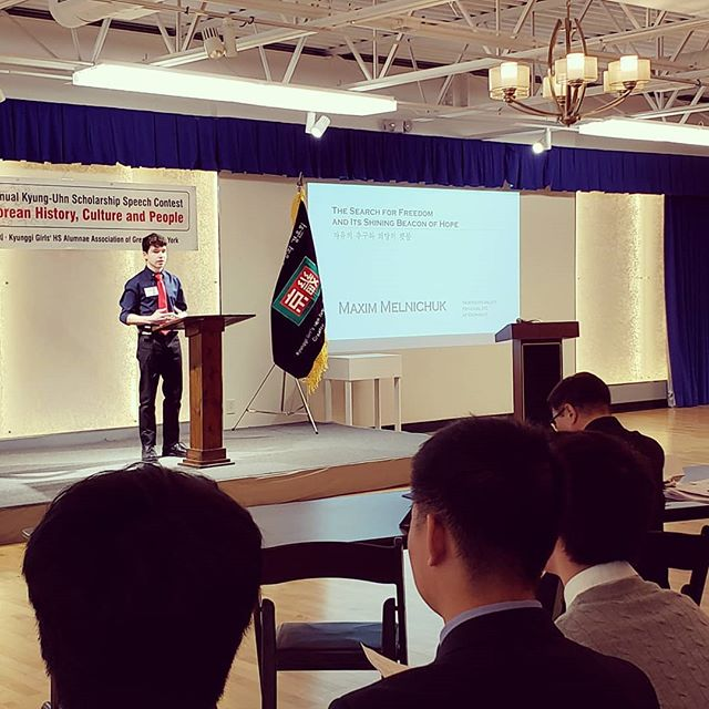 "Max ""The Search for Freedom and Its Shining Beacon of Hope"" #scholarship #kscholarship #31운동100주년 #highschool #speechcompetition"