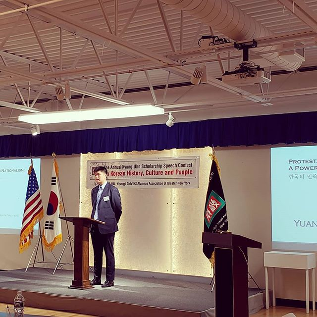 "Yuanchen ""Protestantism and Korean Nationalism: a Powerful Combination"" #kscholarship #scholarship #31운동100주년 #finalist #speech #highschool"