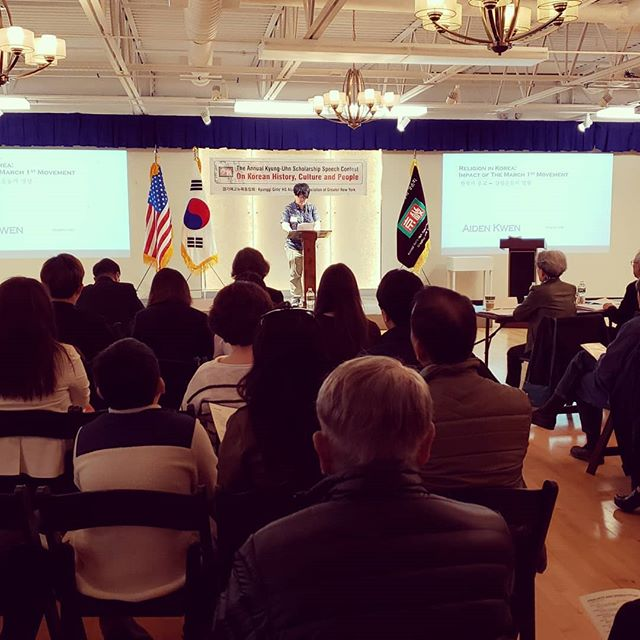 "Aiden ""Religion in Korea: Impact of the March 1st Movement"" #kscholarship #scholarship #31운동100주년 #finalist #speech"