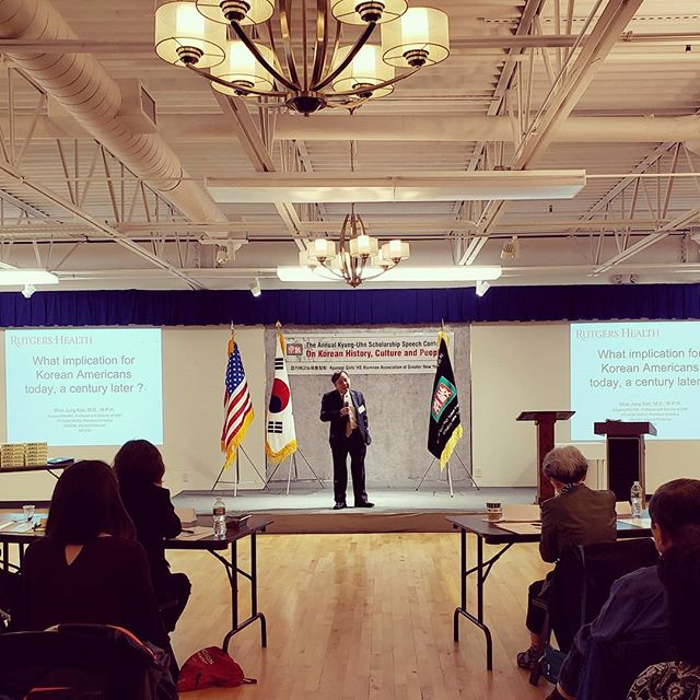 "Wun Jung Kim ""What Implications for Korean Americans - a Century Later"" #kscholarship #scholarship #kyunggigirlshighschool #speech"