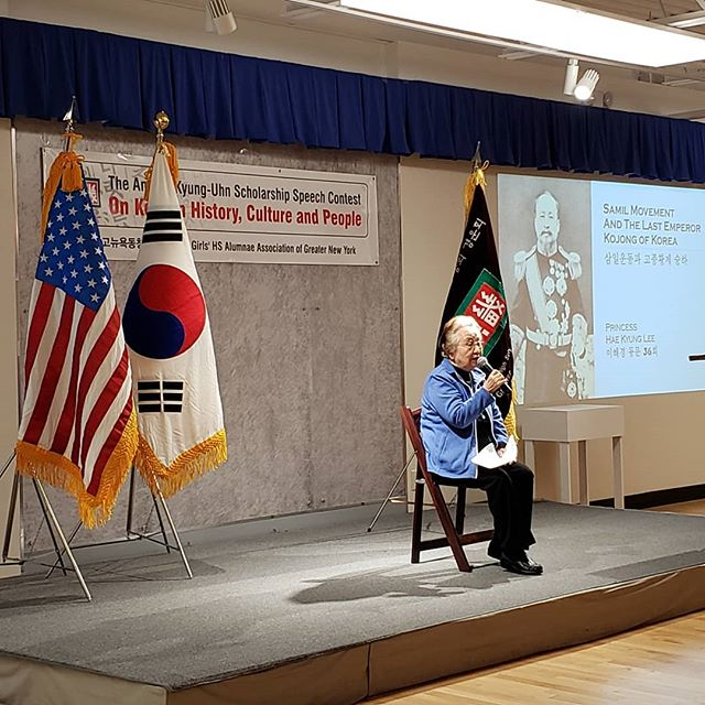 "Princess Hae Kyung Lee shares her memory ""Samil Movement and the Last Emperor KoJong of Korea"" #kscholarship #scholarship #kyunggigirlshighschool #princess #koreanhistory #31운동100주년"