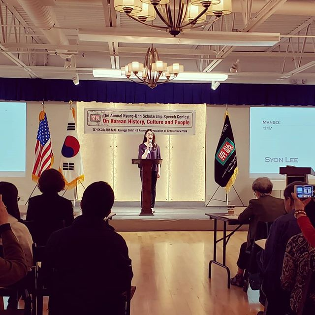 "Syon ""Mansei!"" #scholarship #kscholarship #31운동100주년 #highschool #kcc #koreanhistory  #speechcompetition"