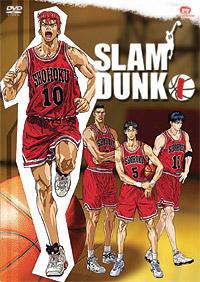 Slam_dunk_dvd.jpg