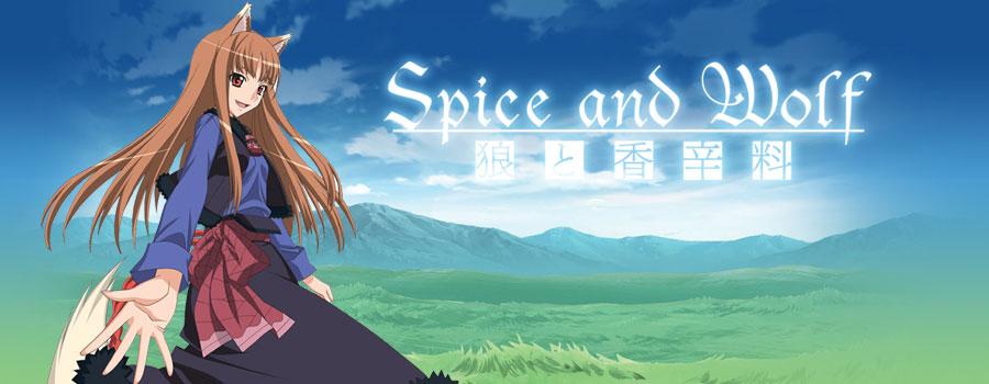 key_art_spice_and_wolf.jpg