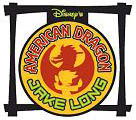 American_Dragon_-_Jake_Long_title_card.jpg