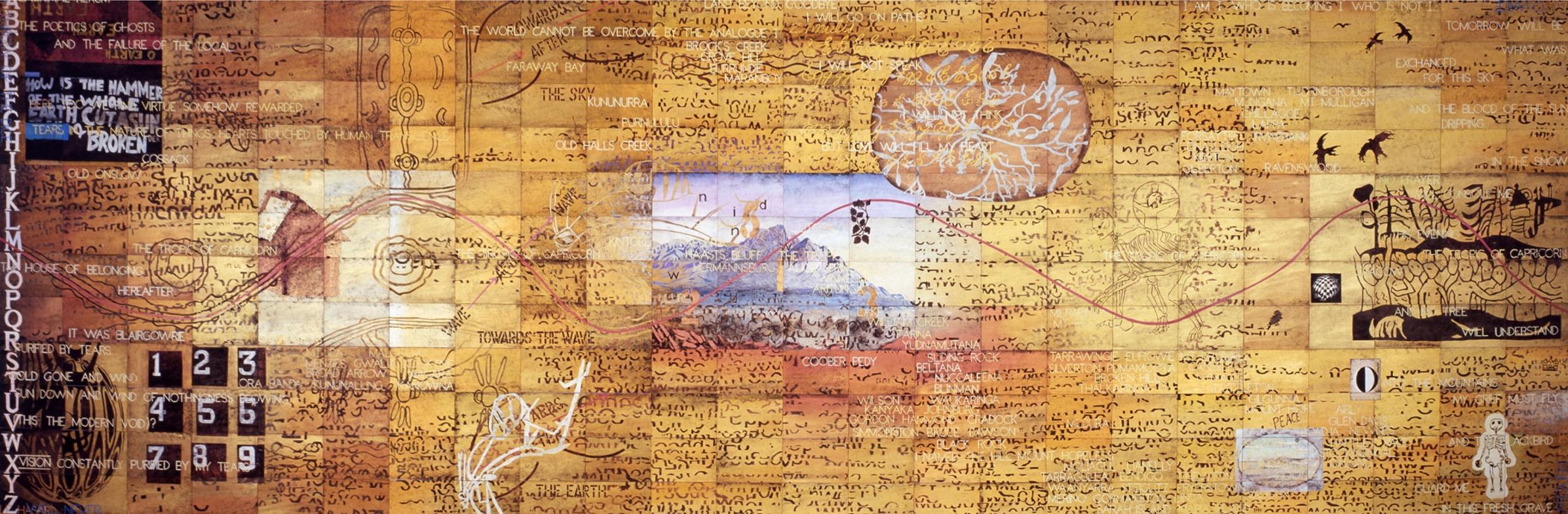 Lacrimae Rerum (for Dzidra), 2007