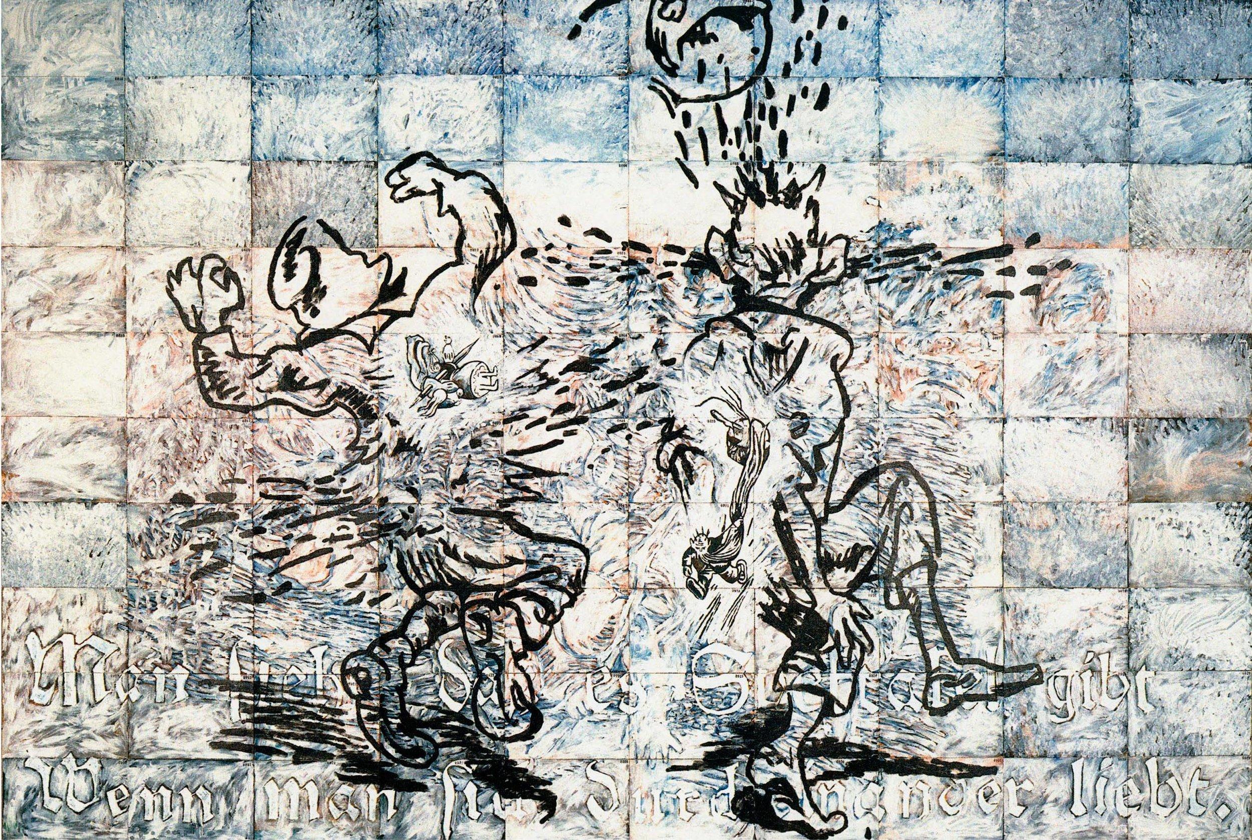 White Aborigines, 1983
