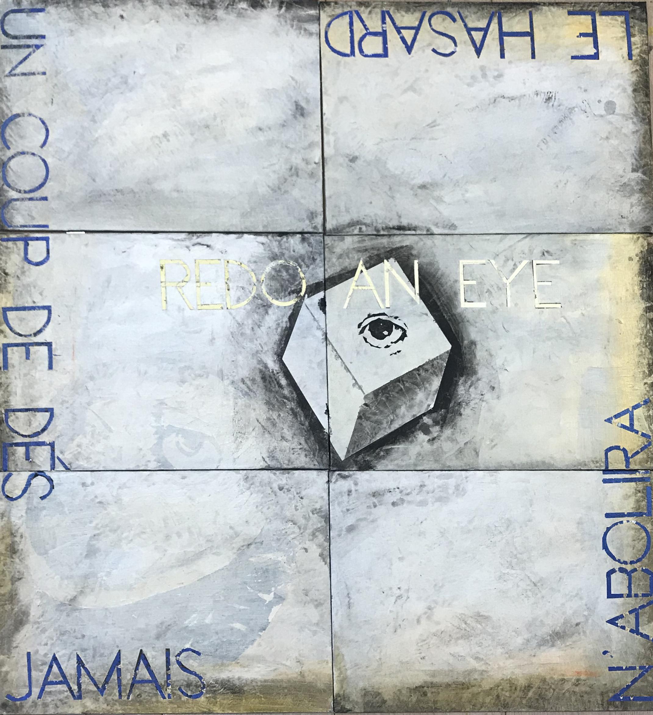 Metaphysical Detail VII, 2017