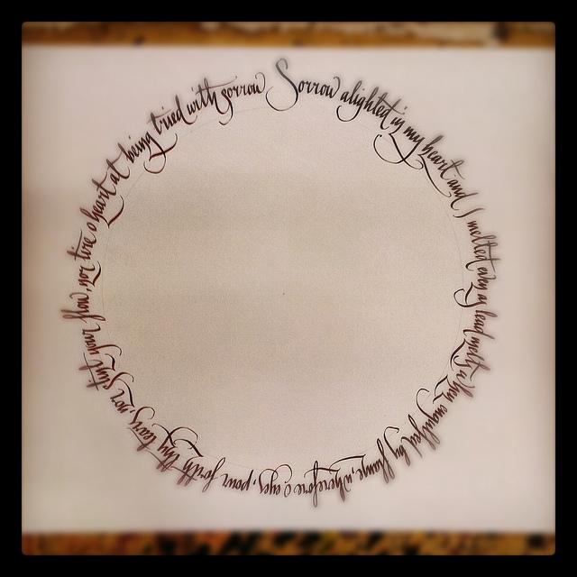 Calligraphy by Nathan Collis
