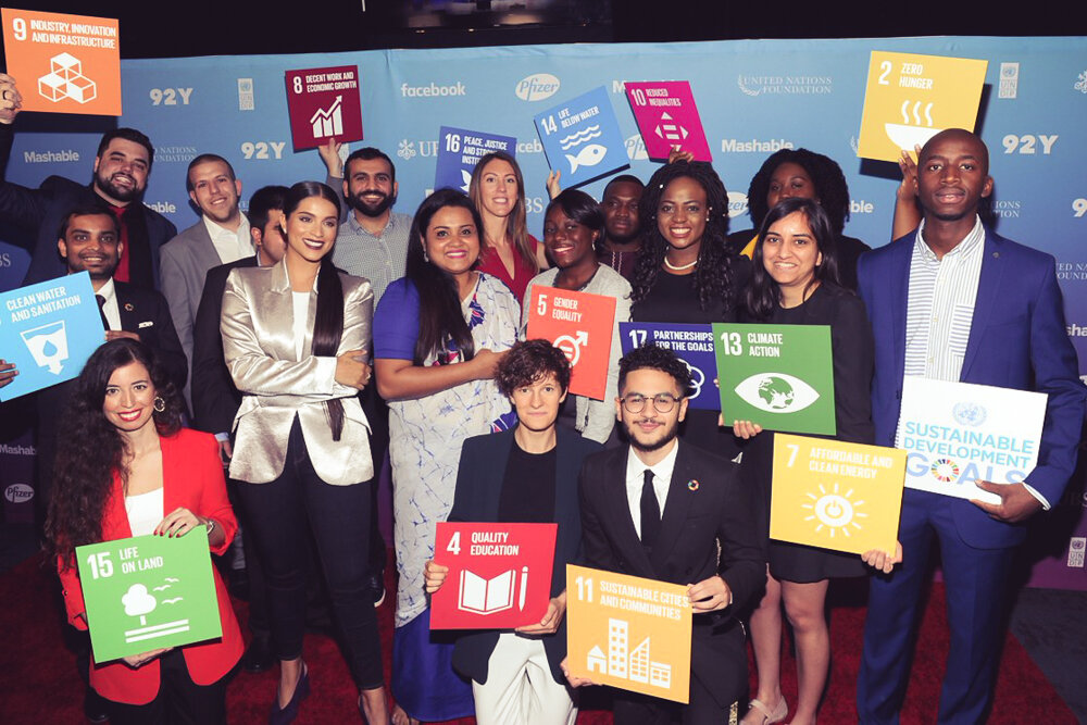 Un-Young-Leaders-SDGS-Mighty-Ally.jpg