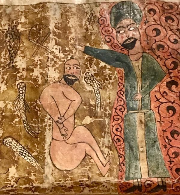 """A depiction of John the Baptist in the """"Chr é tiens d'Orient"""" exhibit at the Institut du Monde Arabe, Paris"""