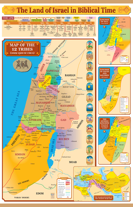 The Story of Israel Products — Memoristic Productions ... on biblical israel vs israel today, news in israel today, detailed map of israel today, physical israel map today, printable map of western europe, geography of israel today, modern maps of israel today, israel map as of today, printable map of southeast asia, large map of israel today, printable map of romania, israel boundaries today, israel vs judah today, religions in israel today, interactive map of israel today, printable new testament israel map, israel 1948 and today, map of ancient israel today, printable map of san bernardino county, map of middle east today,