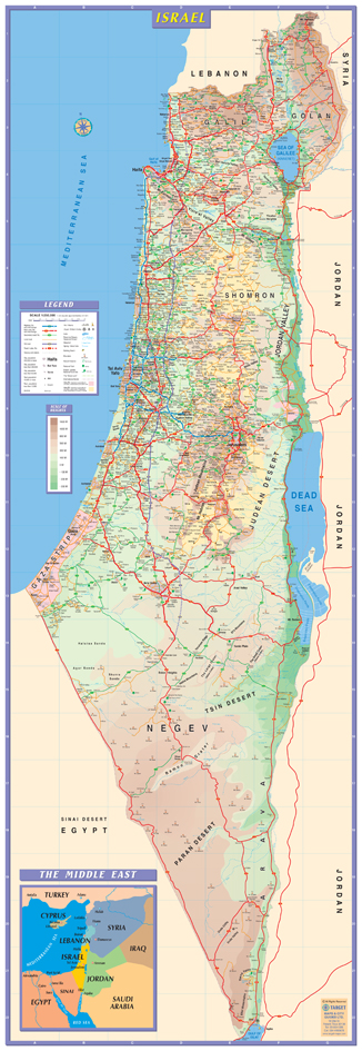 """Map with double side lamination with 2 hang tabs. Size: 21.5"""" X 65"""" (55 X 165 cm). English. Including a small map of the Middle East."""