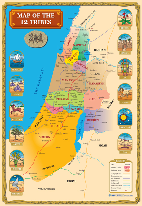 "Size: 27.5"" X 39"" (70 X 100 cm). Double side lamination with 2 hang tabs. Settlement of the 12 tribes in the Land of Canaan and the time of Judges. Includes the symbols of 12 tribes of Israel."