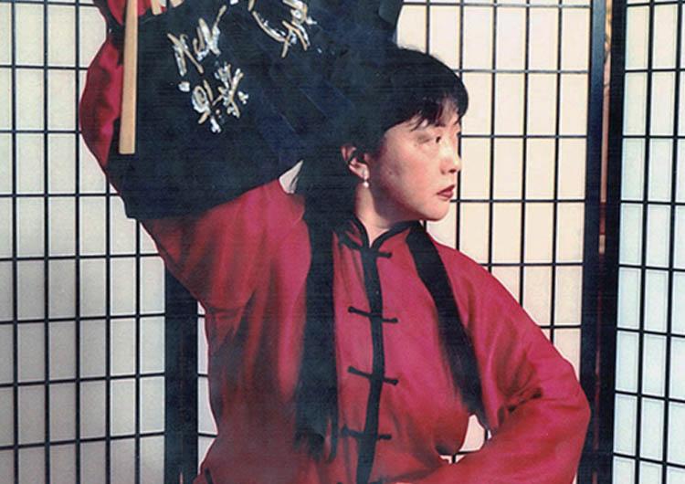Master Helen Wu.jpg