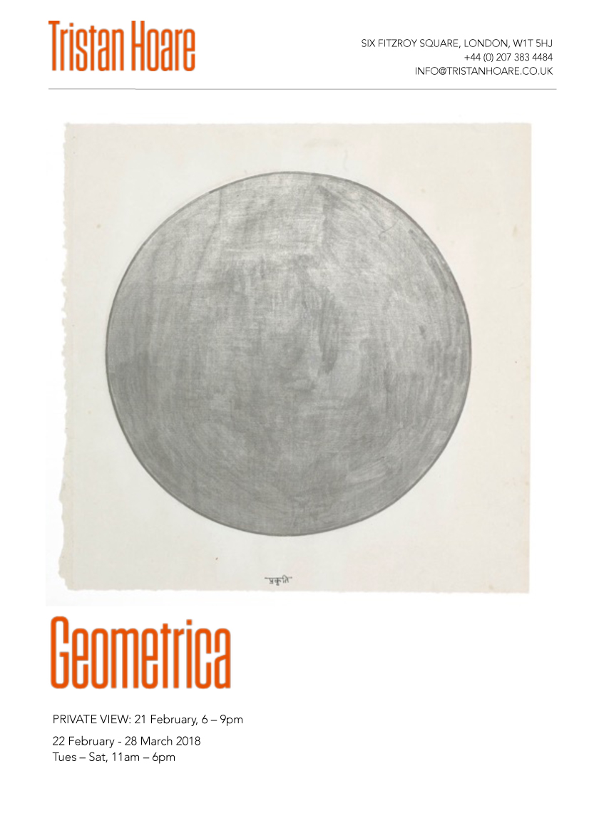 Geometrica-Press-Release- copy copy-1.jpg