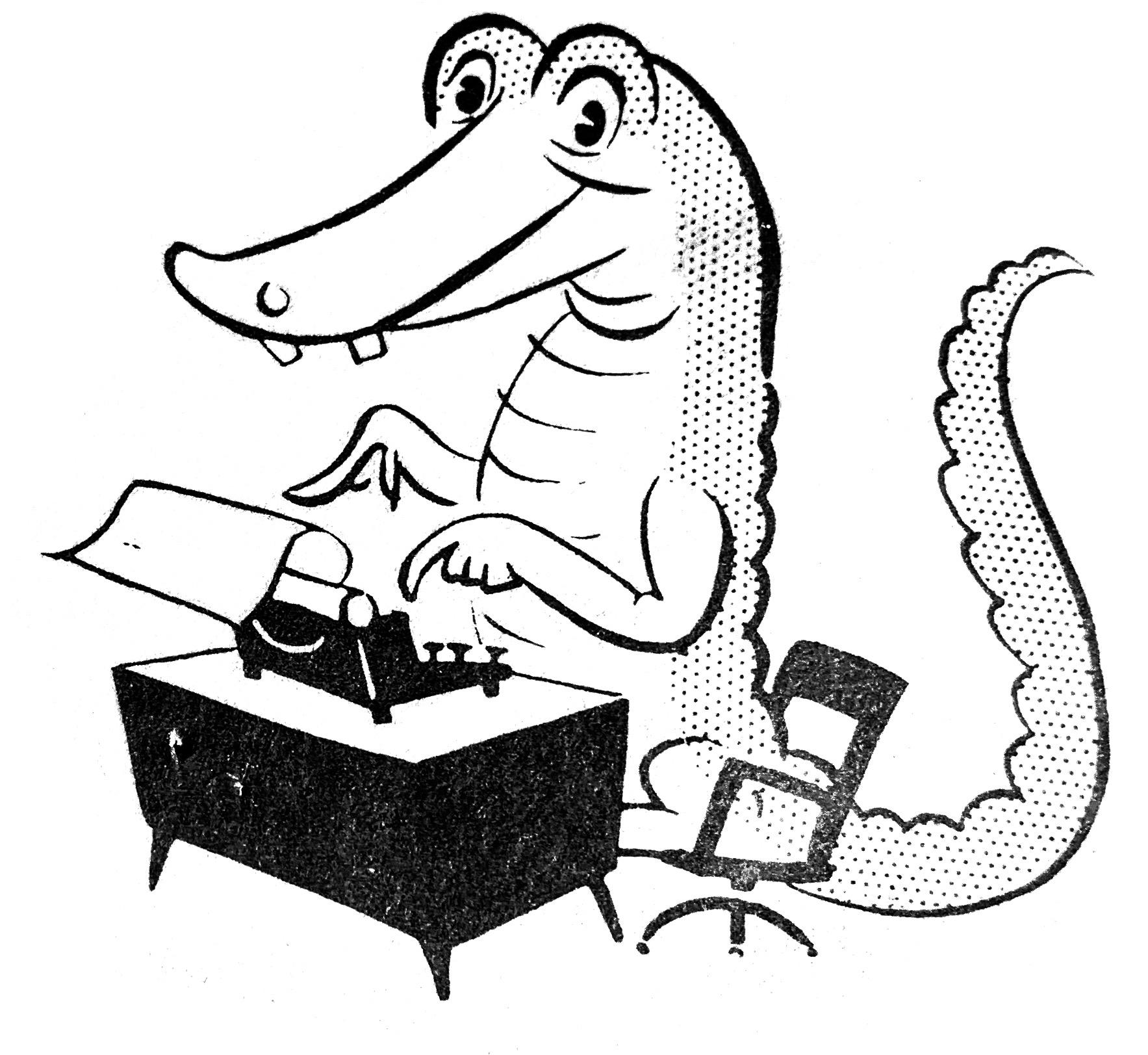 Al E. Gator, the South Gator Newsletter Mascot