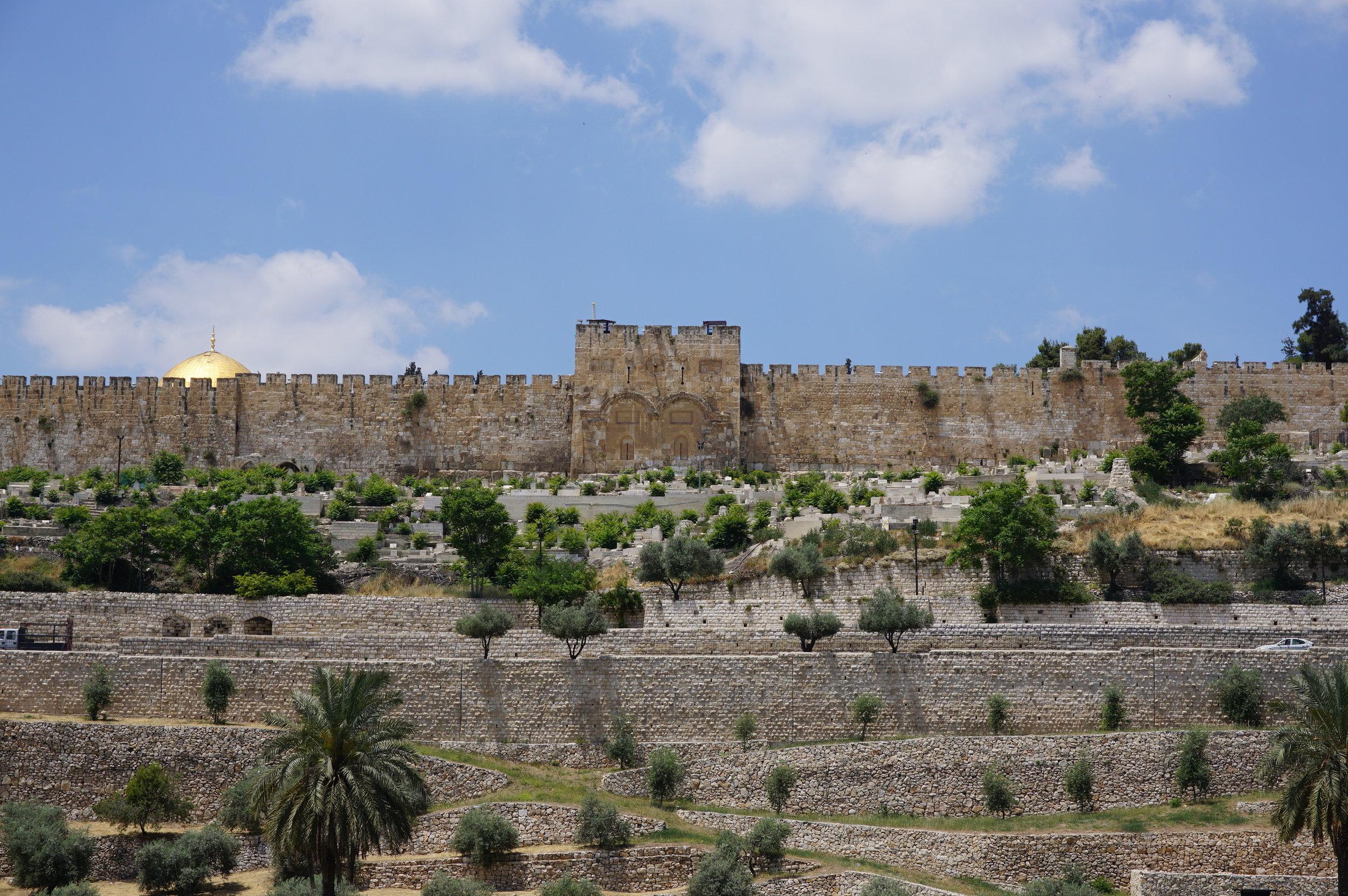 East Gate from the Garden of Gethsemane Jerusalem Israel.JPG