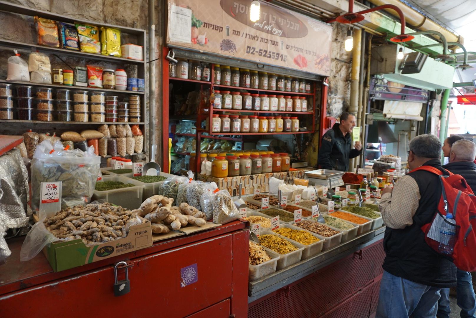 Mehane Yehuda Market Jerusalem Israel 2.jpg
