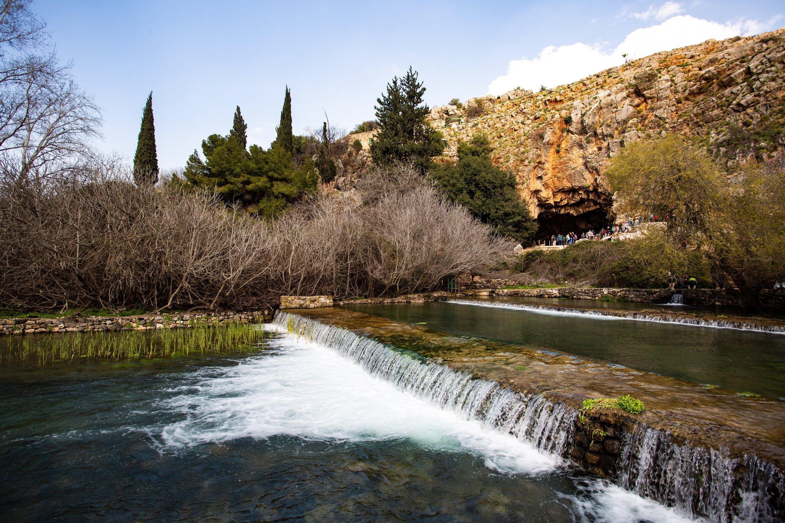 Banias Nature Reserve (Caesarea Philippi)