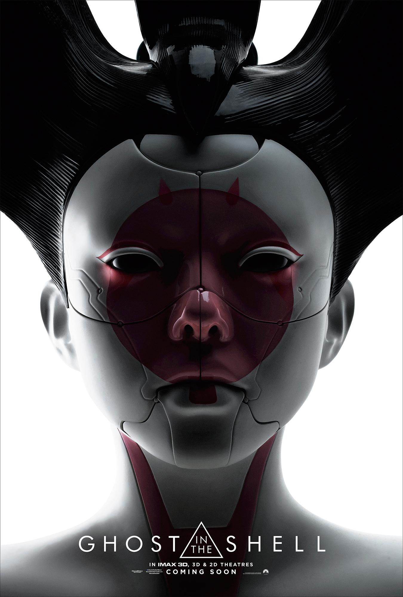 GITS_INTL_1Sht_Geisha_100dpi.jpg
