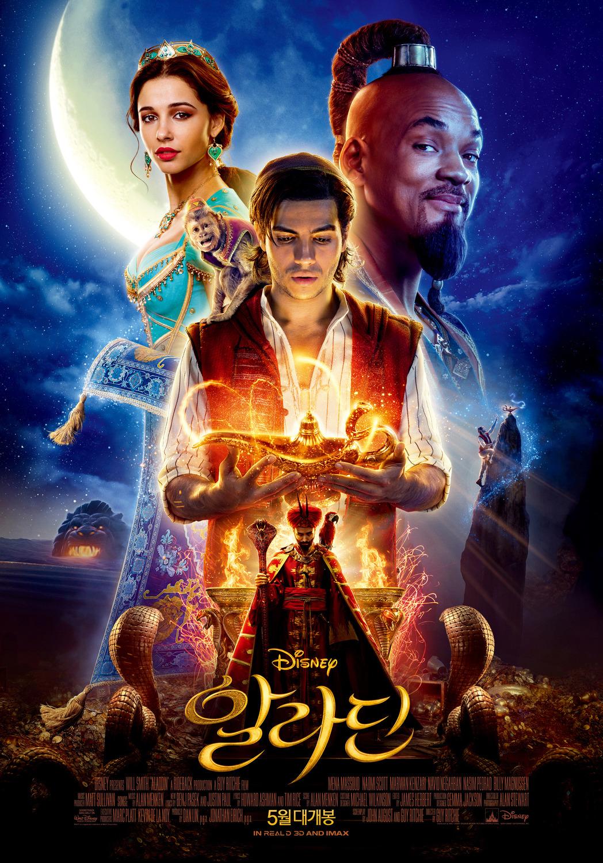 Aladdin_Intl_Temp.jpg