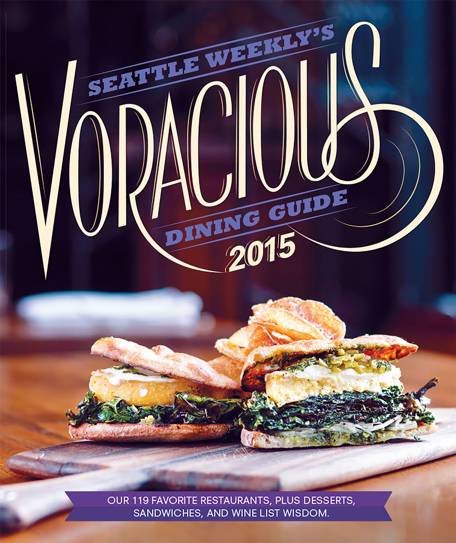 Voracious Dining Event 2015 - Annual special event requiring ads—digital and print—social media and event collateral.