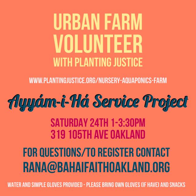 Ayyam-i-HaService_Farm.png